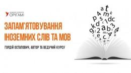 FB_IMG_1539959441381